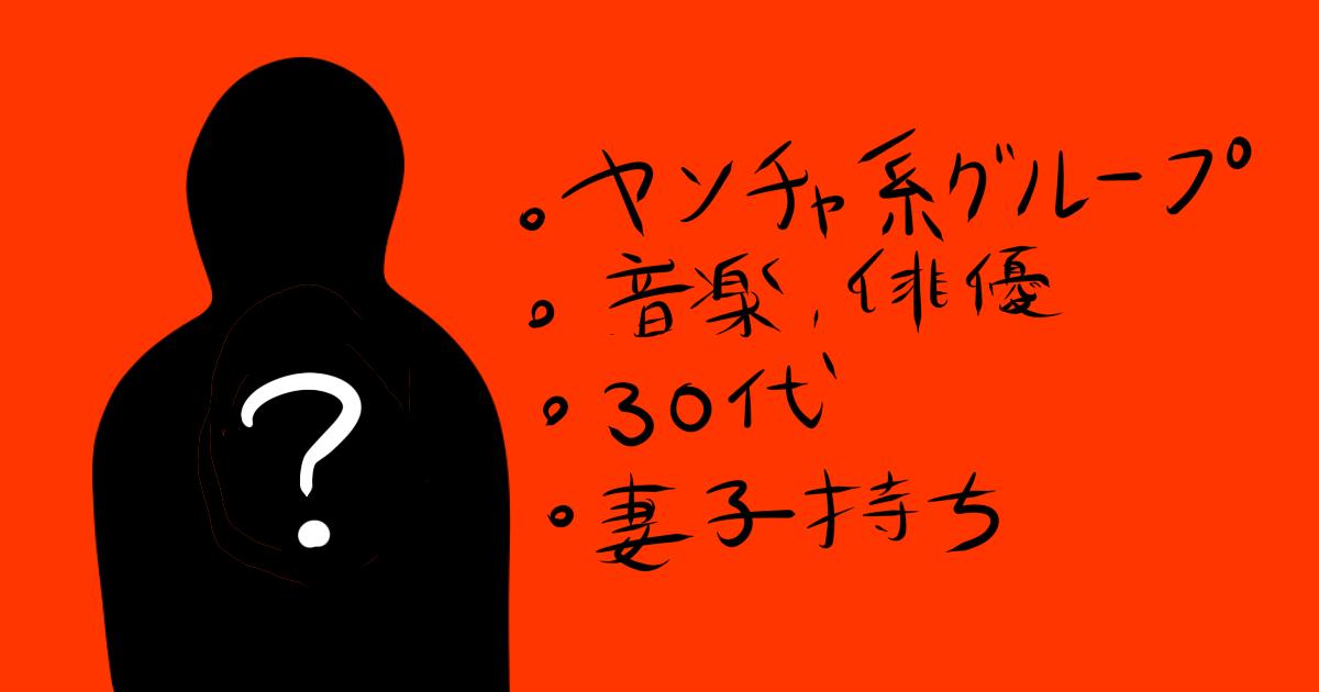 菜 木下 30 代 誰 優樹 俳優